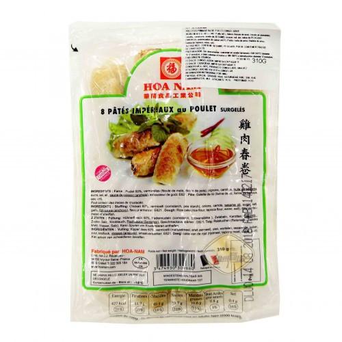 Nem (Patés impériaux) frais au poulet 8 pièces 310g