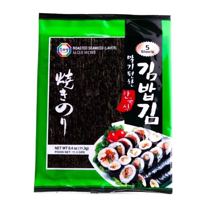 Pour Algue Nori 11 5 3g Sushi Feuilles wkXZiuOPT