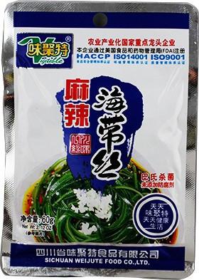 Salade d'algue instantanée pimentée 4x80g