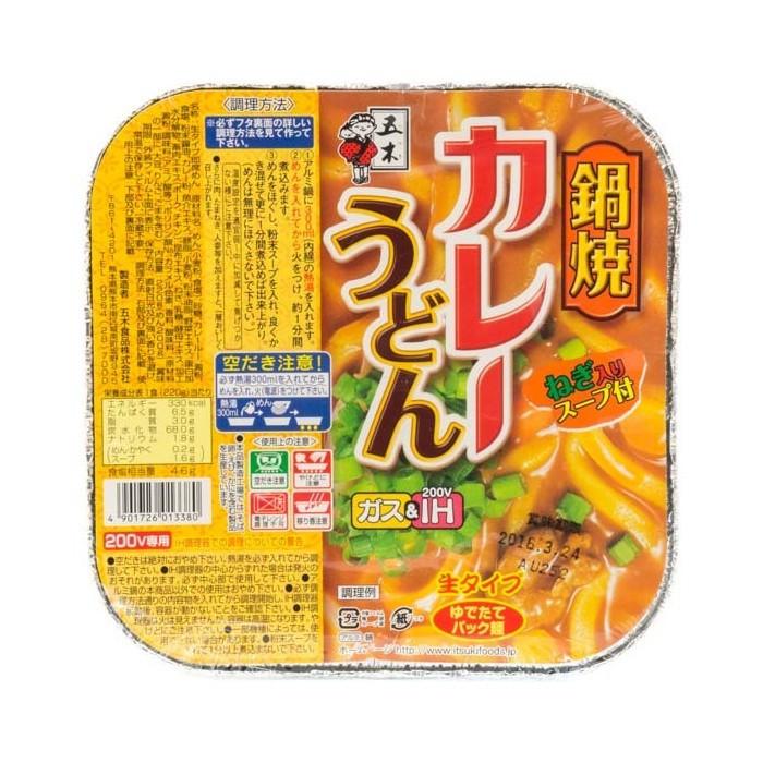 Nouilles udon au curry prètes à réchauffer 220 g