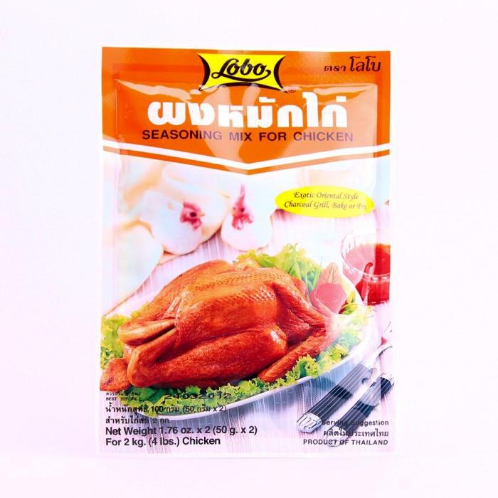 Assaisonnement pour poulet rôti 100g