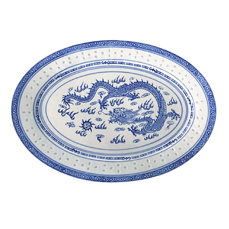 Assiette ovale plate grain de riz 30 cm