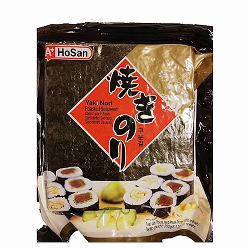 Algues Nori pour sushi -Hosan-50 feuilles