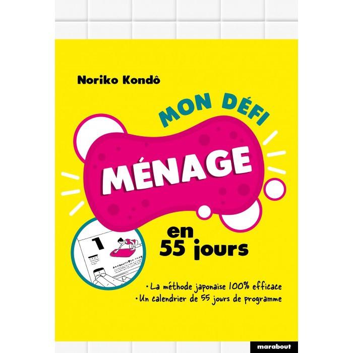 """Livre """"mon défi ménage en 55 jours"""""""