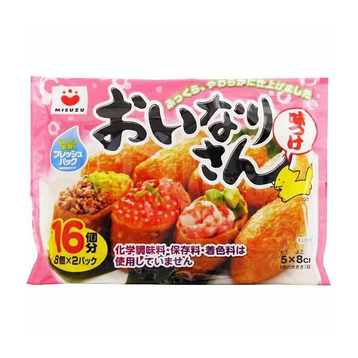 Poches de tofu frit pour inarizushi Misuzu...