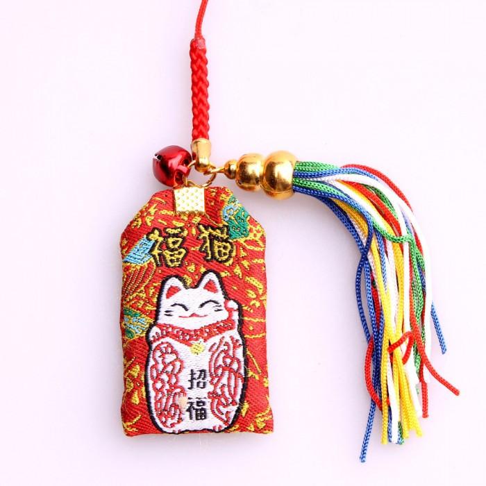 Porte-bonheur sac d'or chat de la fortune...