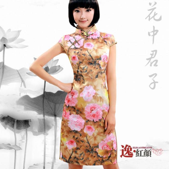 Robe chinoise (Qipao) peinture aqurelle de...