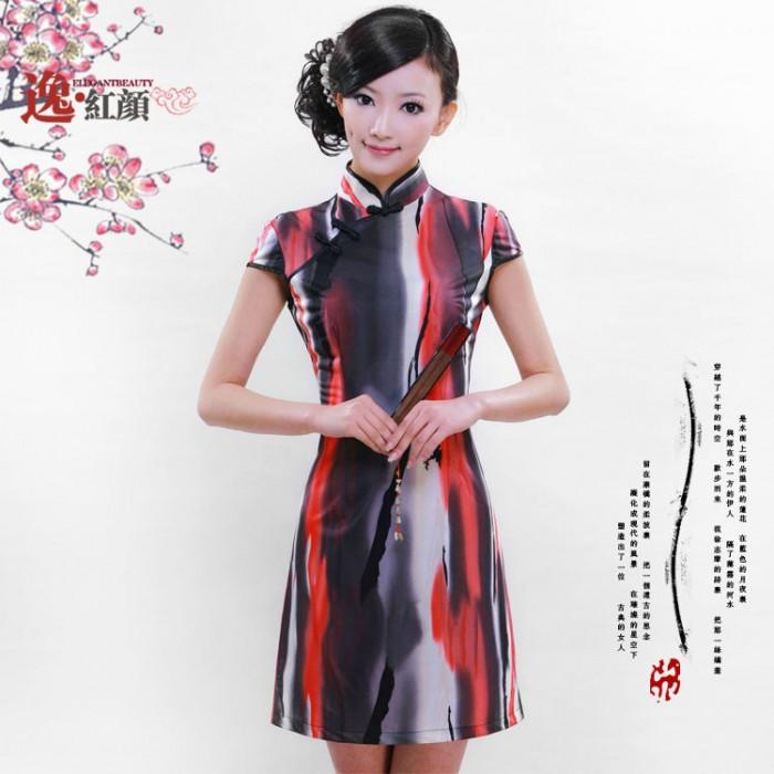 Robe chinoise (Qipao) peinture d'encre...