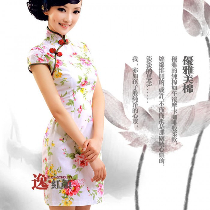 Robe chinoise (Qipao) pivoine