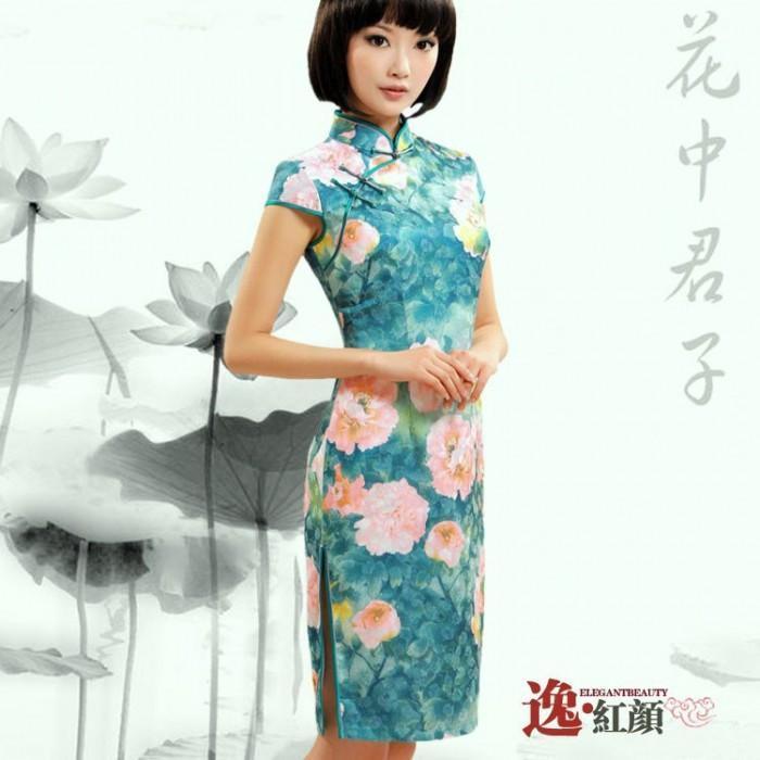 Robe chinoise (Qipao) peinture aquarelle...