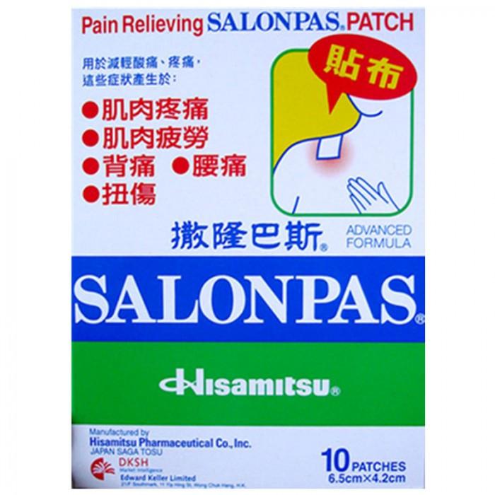 Salonpas 10 patches soulagement douleur...