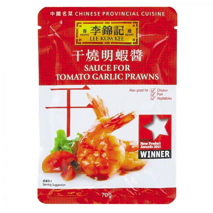 Sauce pour crevettes aux tomates et à l'ail 70g