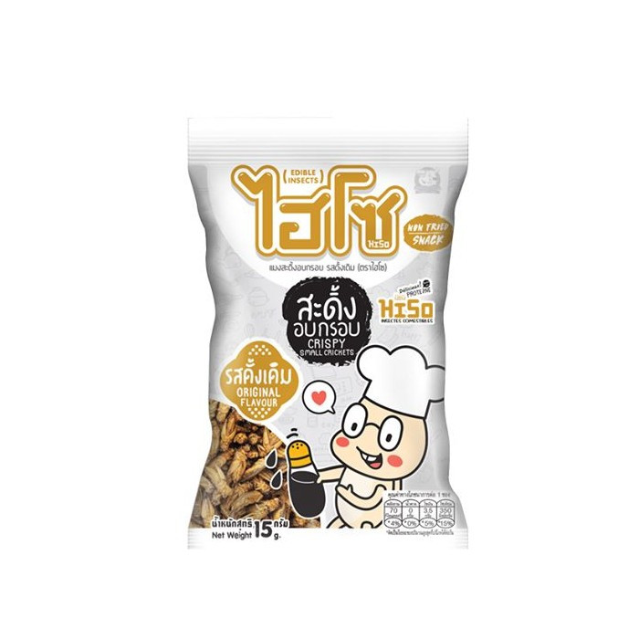 Snack grillons saveur soja non frits 15g