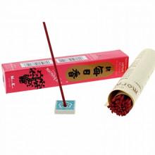 Encens japonais avec support parfum lotus 50 (bâtons / paquet)