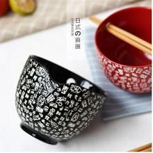 2 bols à soupe avec baguettes - Calligraphie chinoise