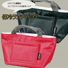 Sac isotherme pour bento/ lunch box noir