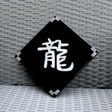 Tableau en bois laqué signe du Zodiac du Dragon