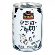 Lait au sésame noir Nangfang 236ml