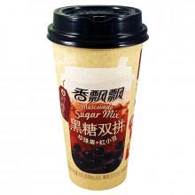 Thé latte et sucre brun instantané avec Boba et haricots rouges 90g