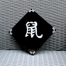 Tableau en bois laqué signe du Zodiac du Rat