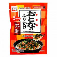Assaisonnement pour riz (Otonano furikake) au saumon rouge