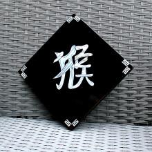 Tableau en bois laqué signe du Zodiac du Singe