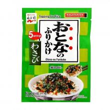 Assaisonnement pour riz (Nagatanien Wasabi Otonano Furikake) 2.3g×5