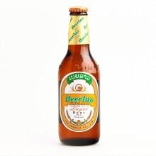 Bière Beerlao 330ml