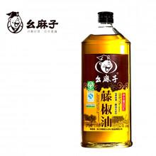 Huile de poivre vert de Sichuan- Yaomasi-250ml