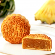 Gâteau de la Lune saveur ananas - YB - 100g