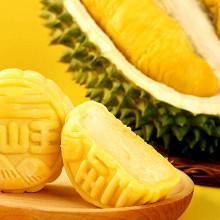 Gâteau de la Lune cœur fondant saveur durian - YB - 45g
