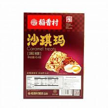 Sachima au sucre brun - DXC - 454g