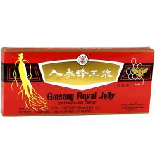 Fiole de Ginseng et Gelée Royale 10x10ml Hsiang Yang Brand