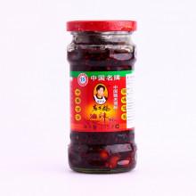 Huîle de piment 275g