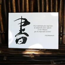 Carte postale calligraphie chinoise - Livre et citation