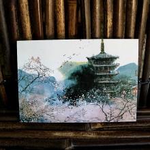 Carte postale japonaise - Temple japonais et Sakura