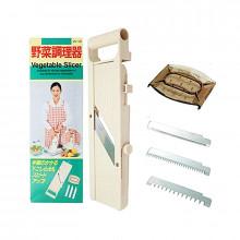 Mandoline Japonais avec 3 lames et poignet de sécurité