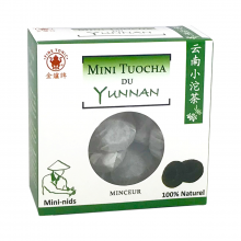 Thé noir mini tuocha yunnan 60g