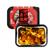 Barbecue instantané vegan Sichuan - 305g
