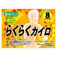 Chauffe-mains jetables antiadhésif Dorency - pack de 10
