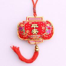 Porte-bonheur lampion chinois Securité