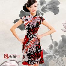 Robe chinoise (Qipao) fleurs noires et rouges