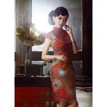 Robe chinoise (Qipao) fleur d'érable