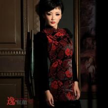 Robe chinoise (Qipao) foufure de lapin...