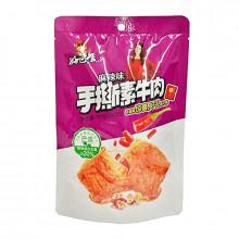 Tofu séché au poivre de Sichuan (boeuf végétarien) 90g Winhonco