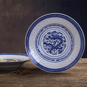 Assiette grain de riz 20cm diamètre