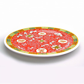 Assiette motif impérial 20cm