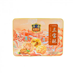 Assortiment de biscuits 3 trésors (à la noix de coco, aux noix et aux amandes) 350g Tang Frères
