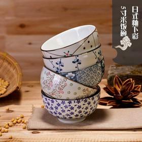 Bol style japonais motifs bleu 1 pièce