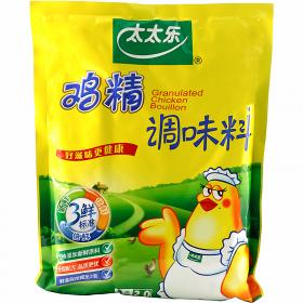 Bouillon en granule saveur poulet 200g-Totole